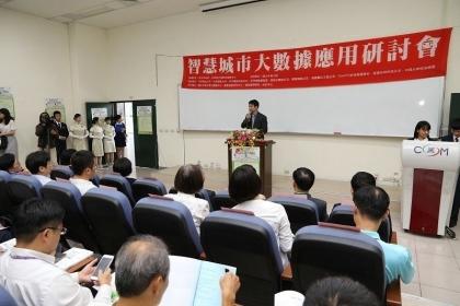 【經濟日報】中興大學副校長林俊良致詞。 中興大學/提供