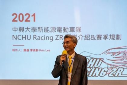 中興大學薛富盛校長出席宣布成立興大新能源電動車隊。圖/中興大學提供