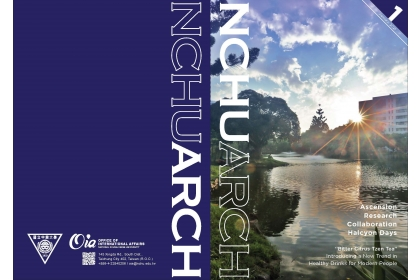 "This semi-annual magazine ""NCHU ARCH"" represents a selection of projects from across NCHU that deliver on the university's commitment through ""Ascension"", ""Research"", ""Collaboration"", and ""Halcyon days"""