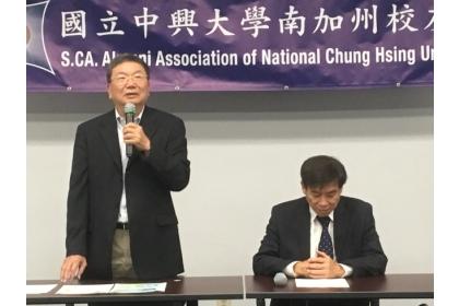 興大農業國際產學聯盟北美辦事處代表徐新宏(左)與南加州中興大學校友會會長廖天輪(右)。(記者謝雨珊/攝影)