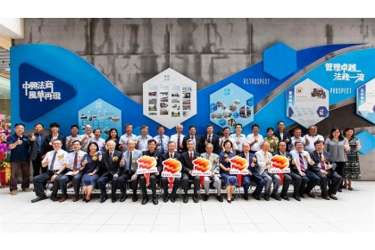 【中國時報】興大歡慶創校百年,特別成立「中興法商風華再現」回顧專區,20日熱鬧啟用。