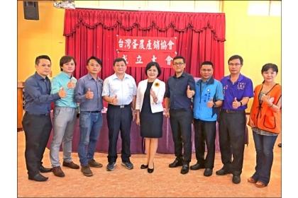 台灣蛋農產銷協會成立,立委張麗善(中)前來加油打氣。(記者顏宏駿攝)