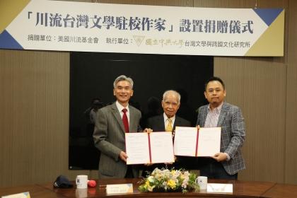李華林董事長(中)、中興大學薛富盛校長(左)、台灣文學與跨國文化研究所陳國偉所長(右)共同簽約