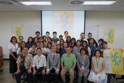 興大台文所舉辦夏日學校 聚焦台灣與東南亞文學文化地景