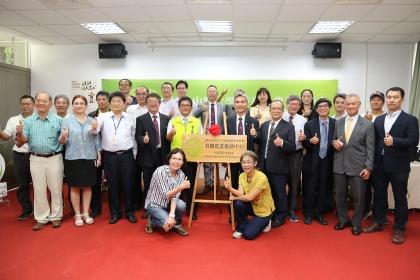 興大與農委會共同成立有機農業推動中心,11月1日揭牌