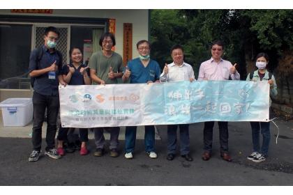 台灣英特威動物藥品股份有限公司發揮企業CSR精神贊助犬全效無佐劑疫苗