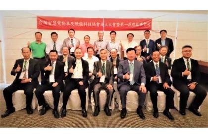 台灣智慧電動車及綠能科技協會今日成立大會暨第一次理監事會議,國內產官學研單位、學者專家、專業經理人與公司創辦人齊聚一堂。(盧金足攝)