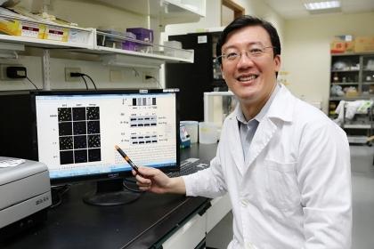 【聯合報】中興大學生醫工程研究所教授王惠民的研究團隊,透過國際合作與香港浸信大學和澳門大學,發現稀有貴重金屬銥,可作為治療癌症的標靶藥物,抑制與癌症有關的突變基因。