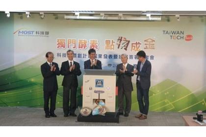 【聯合報】中研院院士楊秋忠(左一)研發的「創新快速有機廢棄物處理技術」並成立「地天泰農業生技股份有限公司」,希望成為農業界的台積電。