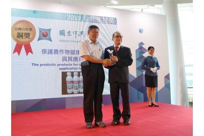 中興大學黃振文副校長(右)榮獲台北生技獎技轉合作獎,今由台北市長柯文哲頒獎
