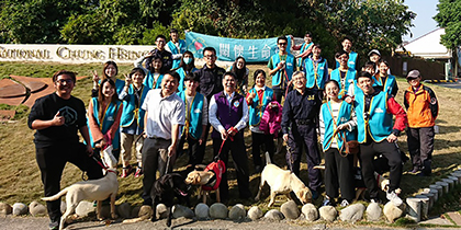 The most popular service skills learning course: NCHU Care for Life Association assists in the training of detector puppies