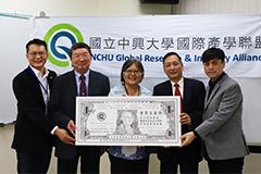 【公關組】興大國際產學聯盟會員交流會  參與熱烈圓滿成功