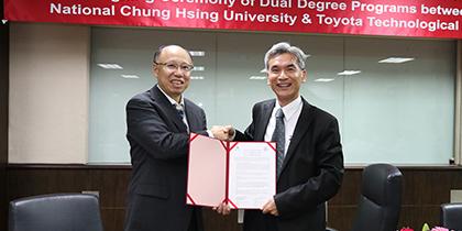 【公關組】興大與日本豐田工業大學雙聯學制合作十年有成