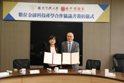 台中銀證劵葉秀惠董事長(左)和中興大學大數據中心主任施因澤院長(右)代表簽約