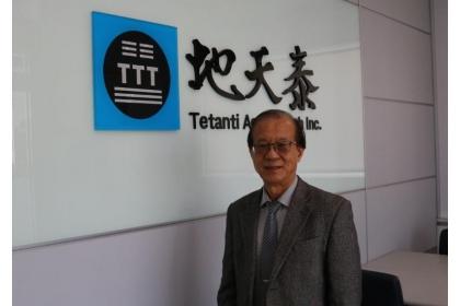 楊秋忠教授,研發出了以酵素取代微生物的堆肥技術,快速將廚餘化為堆肥!