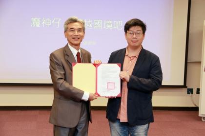 興大校長薛富盛(左)頒發聘書給駐校作家蕭湘神(右)