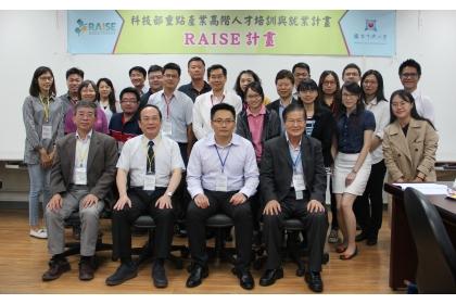 108年度RAISE計畫期中訪視會議大合照