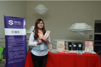 米強生:以多元優適水稻,建立台灣的水稻經紀公司