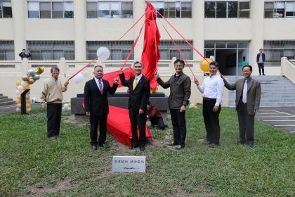 興大校長薛富盛(左3)、雕塑家楊上峰(右3)與校友新英機械董事長何永裕(左2)共同揭幕