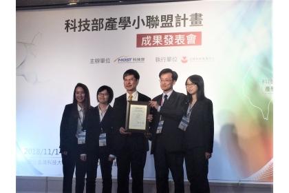 興大化工系竇維平教授主持的「微奈米金屬化製程技術聯盟」榮獲科技部績優產學技術聯盟