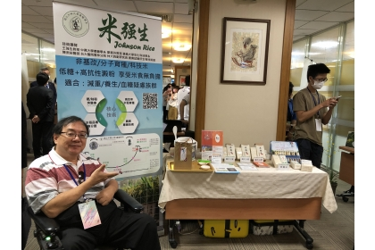 中興大學農藝系王強生教授團隊歷時超過30年,投入開發低升糖水稻品種,提供血糖控制與減重族群的稻米新選擇。(楊文君攝)
