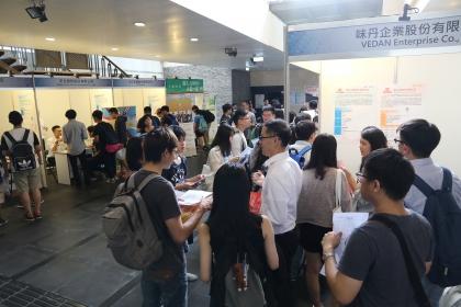 興大4月12日舉辦暑期實習暨國際人才就業博覽會