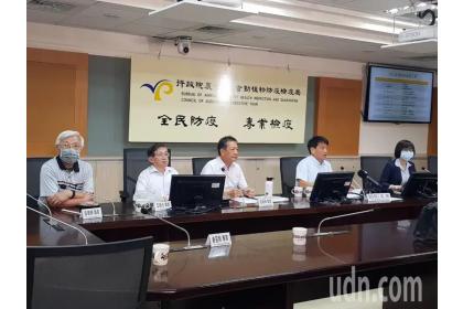 農委會防檢局今天召開固殺草專家會議。記者彭宣雅/攝影