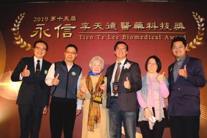 興大醫工所王惠民教授 榮獲李天德醫藥科技獎