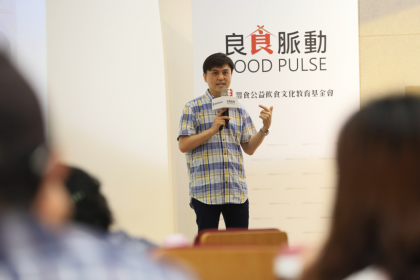 灃食智庫-國立中興大學教授周志輝,帶領大家探討全球糧食問題,先看賞味再看保存日期傳達不浪費不剩食的理念。(圖/資料照片)