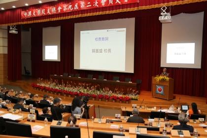 中興大學校友總會1月19日召開第九屆第二次會員大會