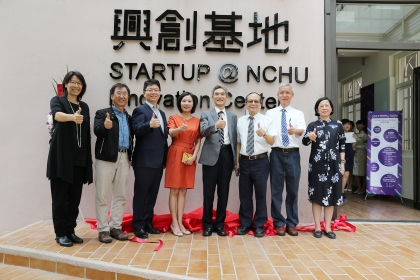 NCHU Innovation Center is opened to all faculty and students for application starting from September, 2017.
