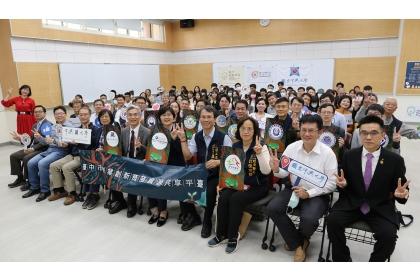 臺中市創業創新育苗資源共享平台12月14日在中興大學正式成立