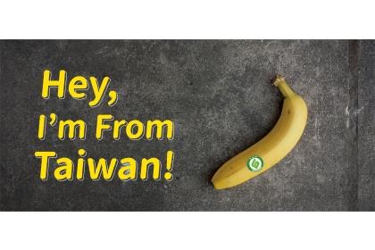 【食新聞】東京奧運選手村預備好,台灣產銷履歷香蕉要來了!(圖片來源:農委會提供)