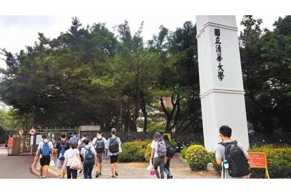 清華大學等四校申請設醫學系,教育部表示,各校申請案要經醫學院評鑑委員會(TMAC)審理,預計最快今年10月會有結果。本報資料照片