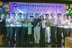 【公關組】興大EMBA越南台商組  107學年度開始招生