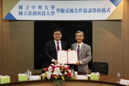 簽約儀式由興大校長薛富盛(右)及澎湖科大校長翁進坪代表簽約。