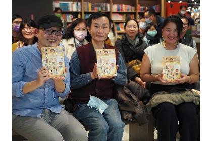 醬書寫主編興大中文系陳建源老師(左)、作者毛奇(右)、興大食品工廠技師趙傳銘(中)進行新書分享。