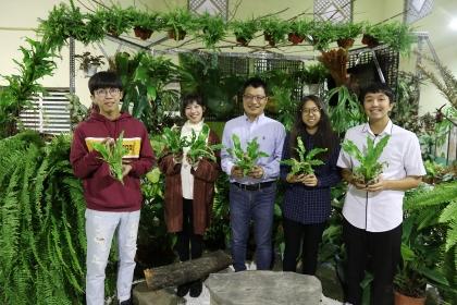 中興大學園藝週12月7日至15日在興大作物科學大樓登場,今年以蕨類為主題。
