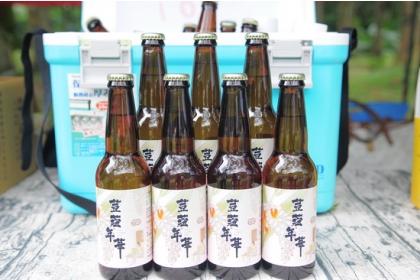 「荳蔻年華」係以月桃萃取的手工啤酒,口感極佳。