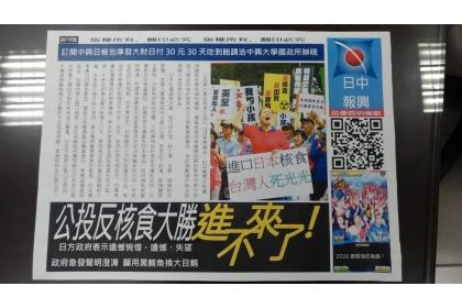 學生製作報紙新聞稿