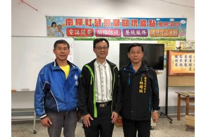 捐贈白米至南柳社區照顧關懷中心,左1王遠東先生、左2楊明德特聘教授、左3林耀城里長