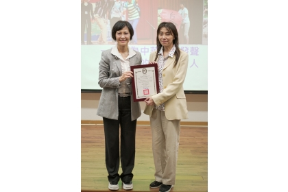 Ambassador Vanessa Shih presented a certificate of appreciation to Professor Chia-Lin Chang, Vice-President for International Affairs.