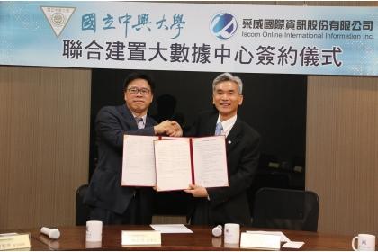 由興大校長薛富盛(右)、采威國際資訊董事長蕭哲君 代表簽約