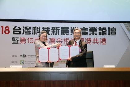 興大薛富盛校長(右)與屏東農業生物技術園區籌備處洪恒珠副主任簽約