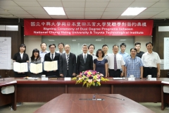 【媒體報導】中興大學與日本豐田工業大學雙聯學制合作十年有成