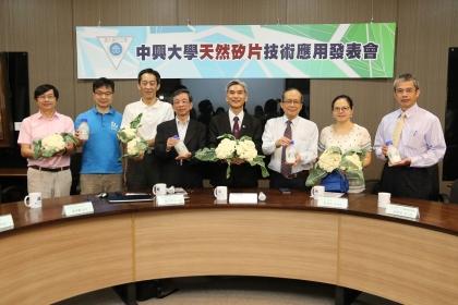 興大林江珍教授(左4)、興大校長薛富盛(左5)與研究團隊合影
