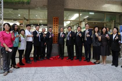 教育部國教署署長邱乾國(中左)、興大校長薛富盛(中右)共同主持揭牌,與會人員合影