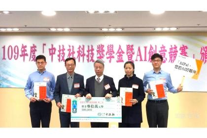 興大楊明德教授(左2)與大葉大學陳怡萍嶯教授(右2)團隊開發「最佳口罩配置AI模式」