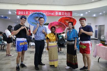 現場提供泰國傳統服飾與泰拳服飾供體驗